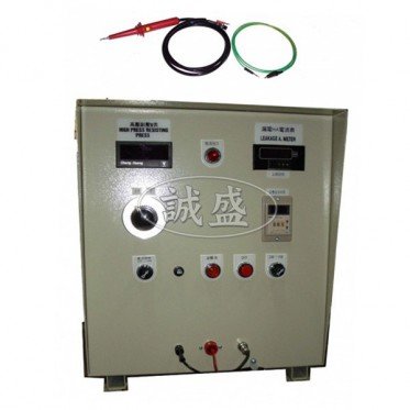 Withstanding voltage system